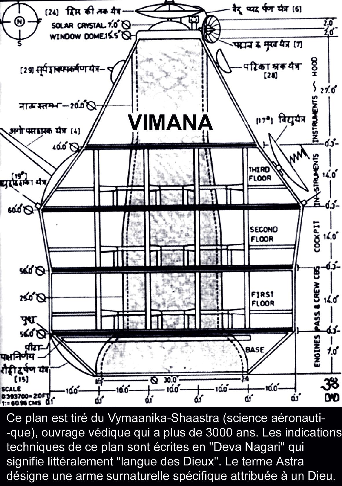 VIMANA.jpg